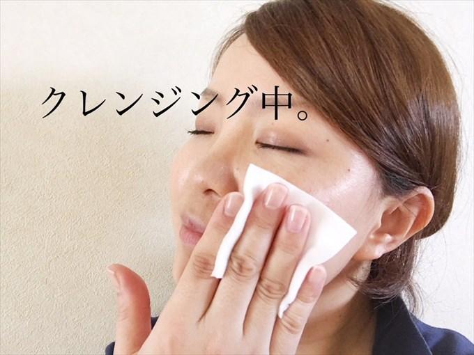 いちご鼻の原因