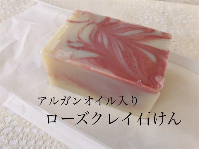 和歌山で手作り石けん教室をしたいので勉強中