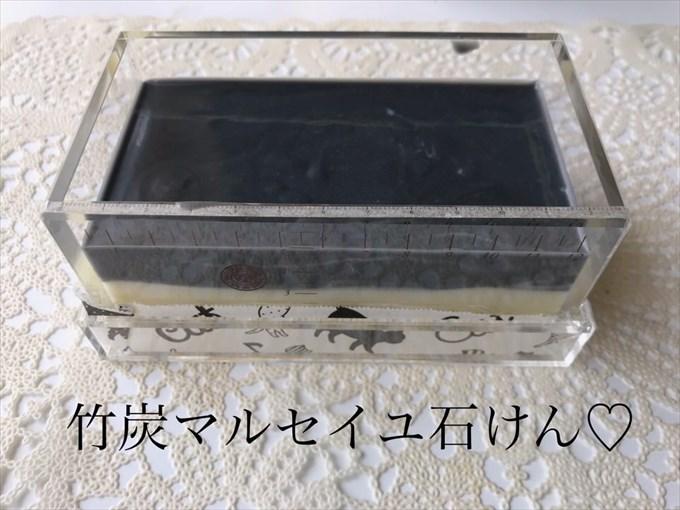 竹炭×マルセイユ石けんの作り方