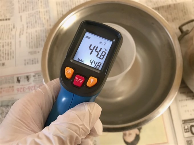 苛性ソーダの温度も42~48度が適正