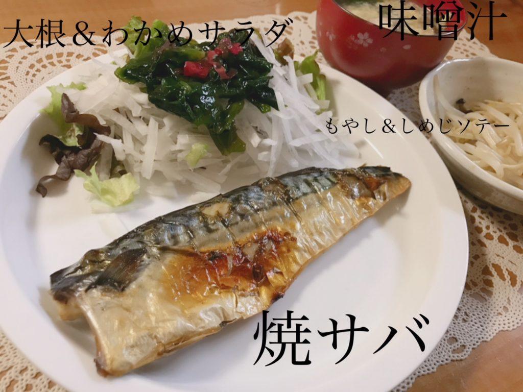 24/7ワークアウトのダイエット料理