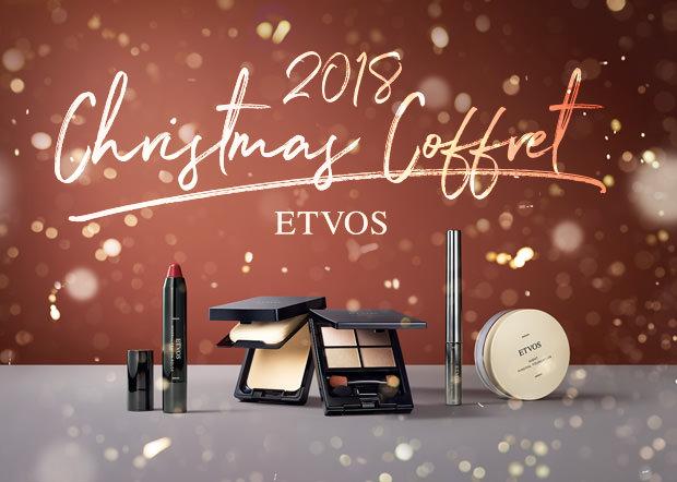 エトヴォスクリスマスコフレ2018