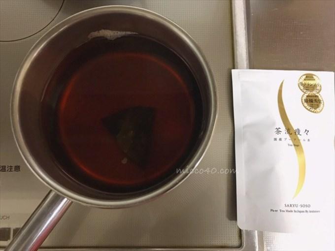 茶流痩々の飲み方