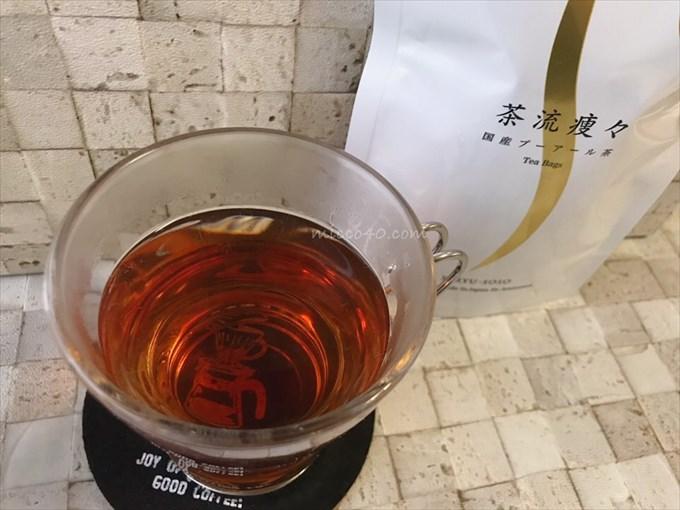 国産プーアール茶・茶流痩々を飲んでみた