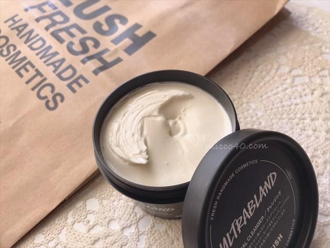 LUSHコールドクリームの使用方法