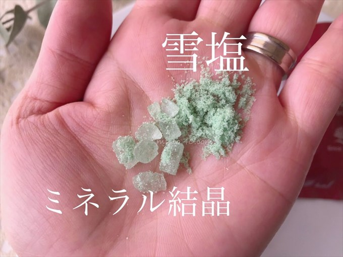 ミネラルバスパウダーの雪塩とミネラル結晶