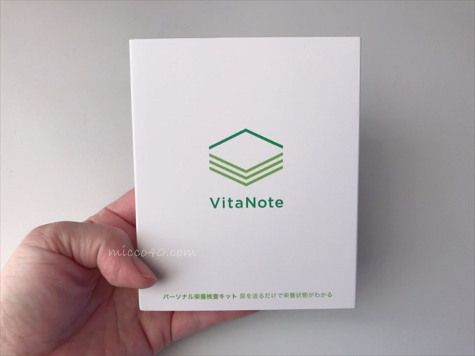 尿で栄養検査ができるVitaNote(ビタノート)