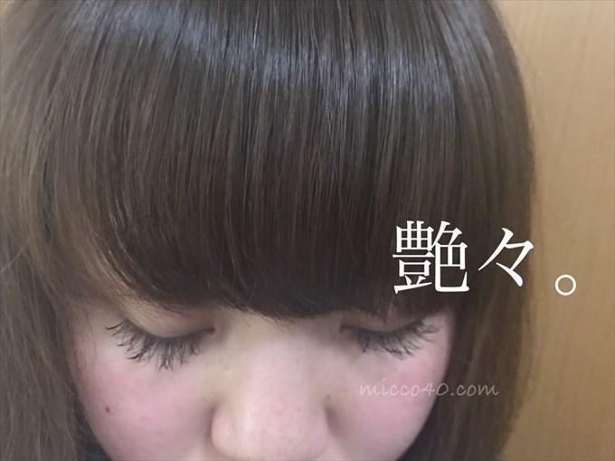 アラフォーでも髪の毛艶々