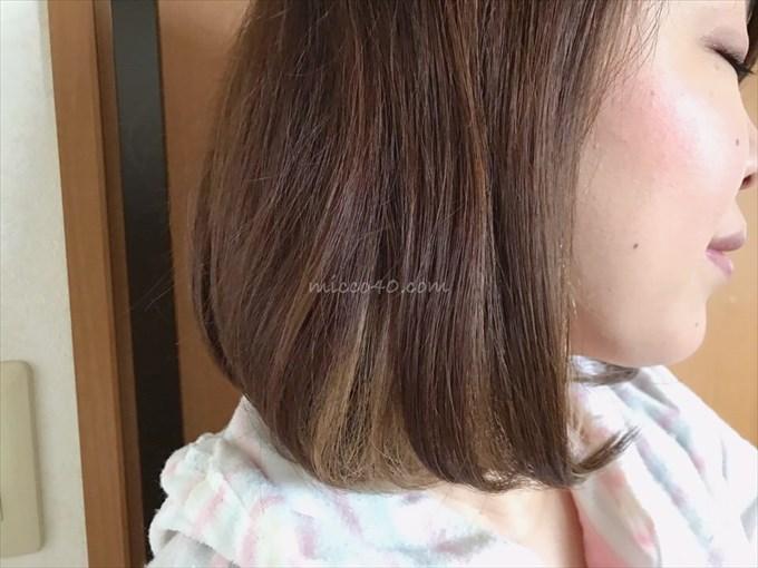 エイキン美容オイルで美髪になる