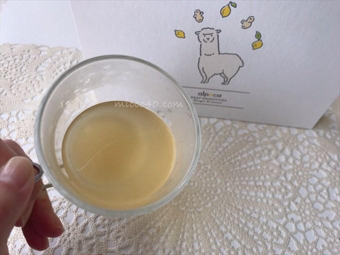 レモネード風味のアルポカ・ヒートスムージー