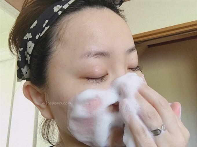 CRYSTUAL敏感肌でも使える石鹸・クリスチュアルソープ