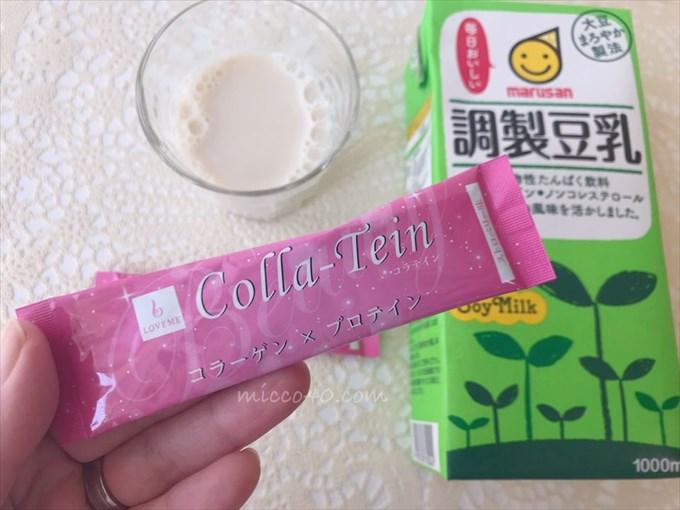 調整豆乳とColla-Teinコラテイン