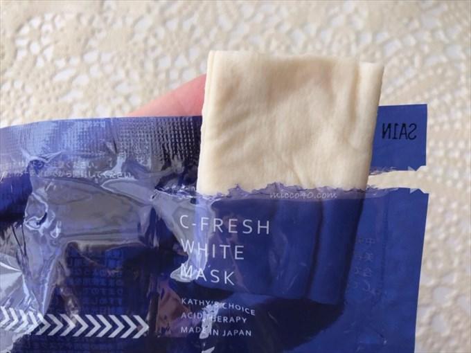 Cフレッシュホワイトマスクを袋から出してみた