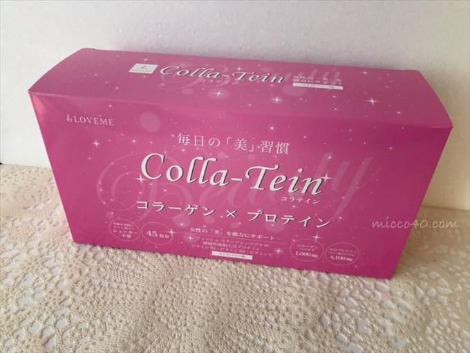 Colla-Teinコラテインの効果
