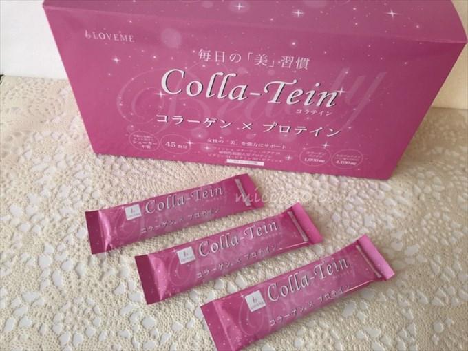 Colla-Teinコラテインの口コミ