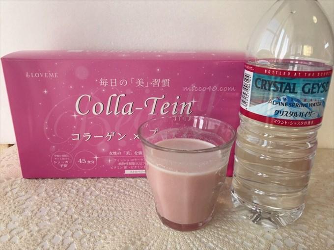 Colla-Teinコラテインはいちご味
