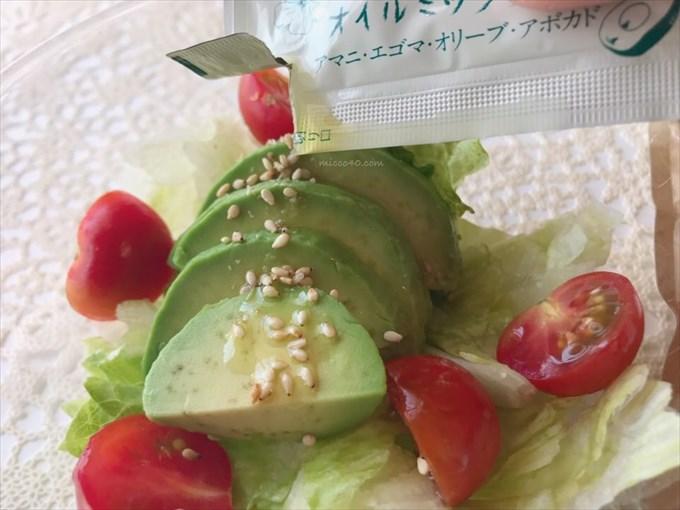 美味しい食べるオイル・ボタニカルオイルミックス
