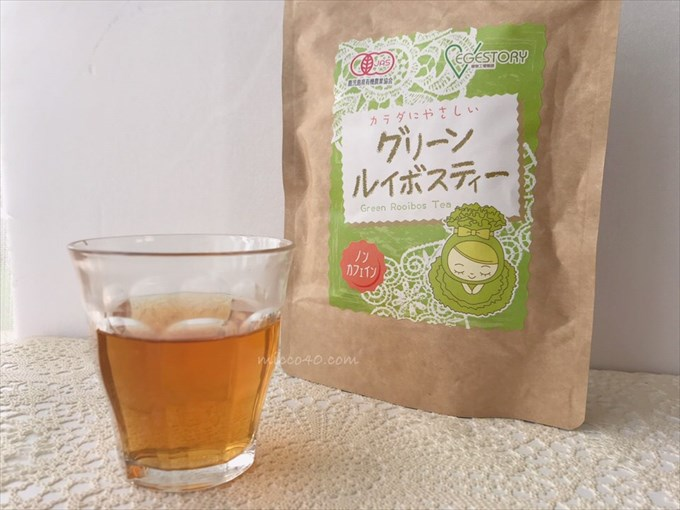 ダイエット茶のグリーンルイボスティー