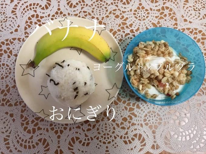 朝ご飯ヨーグルト