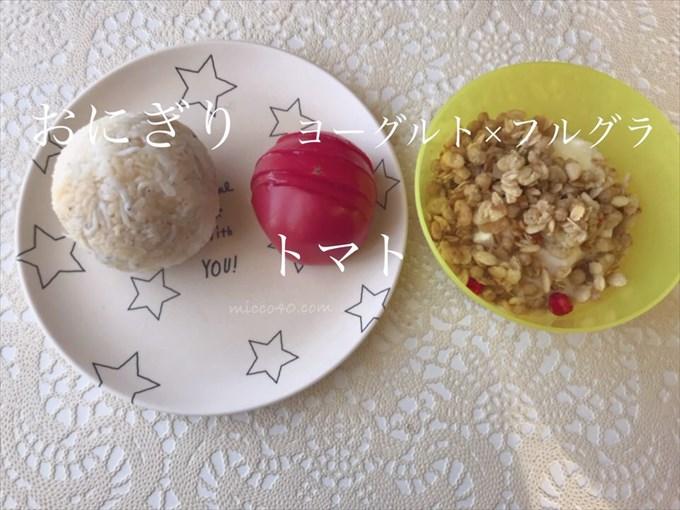 ダイエット中の朝ご飯