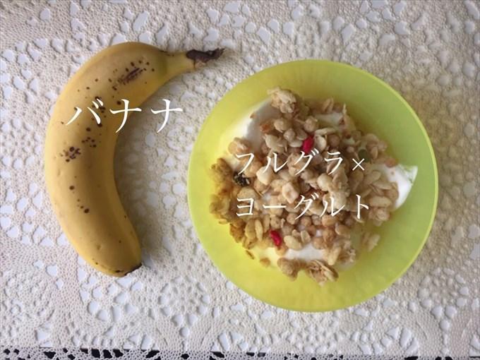 簡単ダイエット朝食