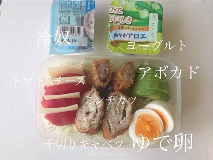 昼ご飯ダイエット弁当