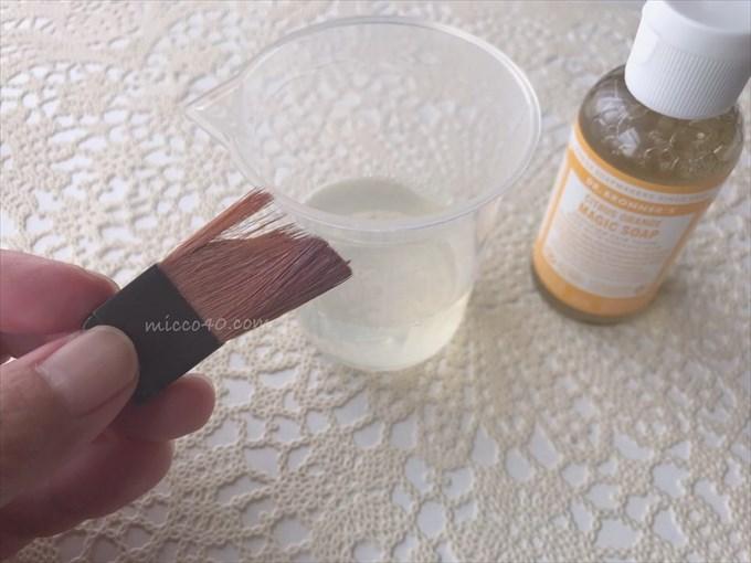マジックソープ・シトラスオレンジでメイクブラシを洗う