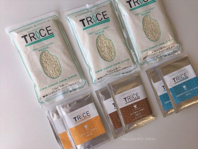 米粉由来の糖質オフお米はTRICEトライス