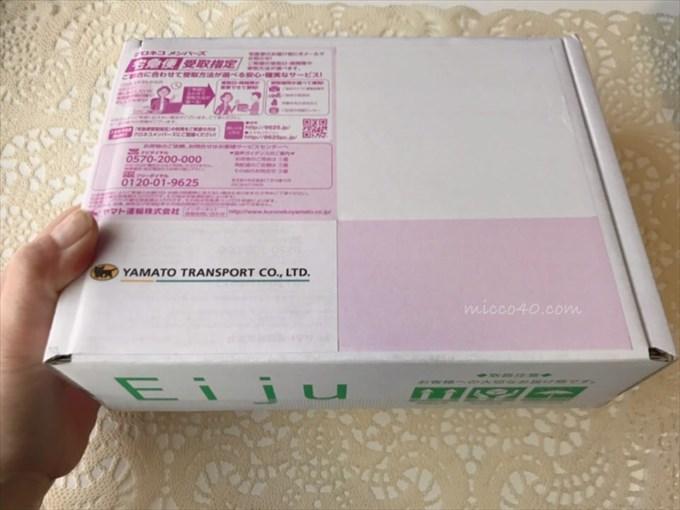 Eijuプレミアム美容液の外箱