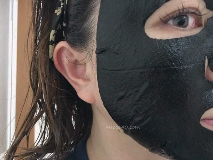 メディヒールの黒マスク