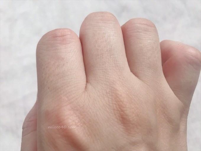 除毛クリームで指毛がなくなった